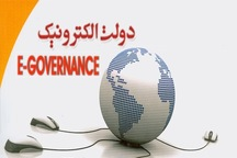 236 اداره کهگیلویه و بویراحمد به شبکه دولت متصل هستند