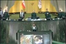 صحنهای از همبستگی نمایندگان مردم در مجلس با سپاه پاسداران