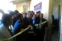 راه اندازی مرکز یادگیری محلی سیار در منطقه زیلایی بویراحمد