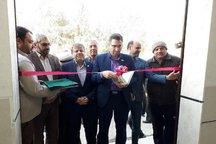 نخستین مرکز غربالگری سرطان استان مرکزی در خمین به بهره برداری رسید