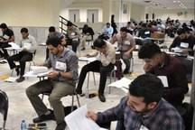ثبت نام ششمین آزمون استخدامی دستگاه های اجرایی آغاز شد
