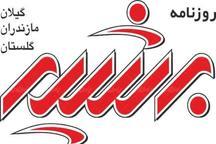 تهران باید صدای واحدی از مازندان بشنود