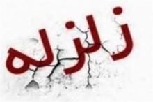 شهرستان مرزی مهران لرزید