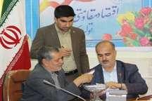 تعیین اعضای هیات اجرایی انتخابات ریاست جمهوری در شهرستان شهرکرد