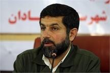 پرداخت سود تسهیلات کم بهره به بانک ملی جهت پرداخت تسهیلات به متقاضیان خوزستانی