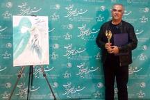نمایشنامه نویس مراغه ای رتبه برتر جشنواره بین المللی تئاتر را کسب کرد