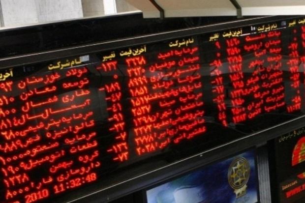 164  میلیارد ریال در بورس اردبیل معامله شد