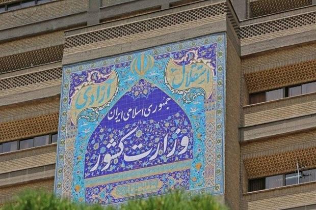 وزارت کشور: اتفاقات کازرون جنبه تقسیماتی ندارد