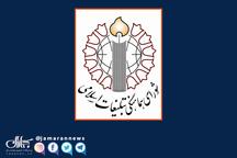 دعوت شورای هماهنگی تبلیغات اسلامی از مردم برای حضور در مراسم یوم الله 12 فروردین