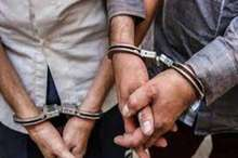 عاملان قتل رئیس یکی از شعب موسسه آرمان در کرج دستگیر شدند