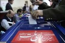 هشت هزار و 120 نفر از نامزدهای شوراهای شهر و روستا در هرمزگان تایید صلاحیت شدند