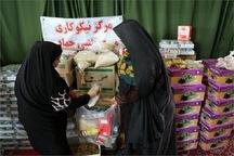 141 میلیارد ریال کمک در مراکز نیکوکاری آذربایجان غربی جمع شد