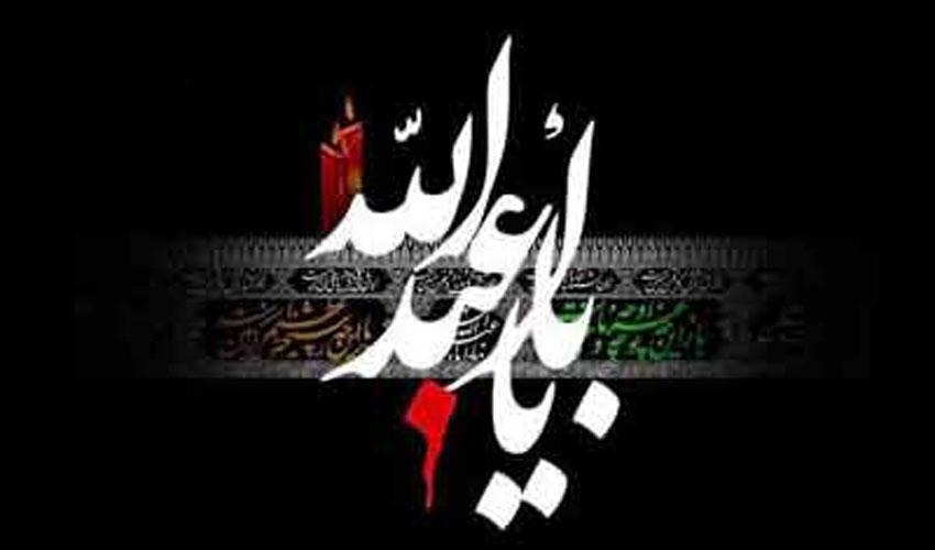 مداحی دهه اول محرم 98 / مهدی رسولی