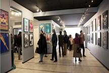 نمایشگاه مشترک گرافیک زنان ایران و ترکیه برگزار می شود