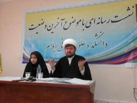 سرنوشت دانشکده علوم قرآنی ایلام  در گرو تامین ساختمان