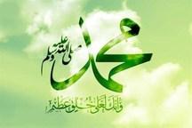 پیامبر اسلام (ص) اسطوره محبت، رحمت و عدالت بودند