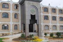 وزارت کشور مجری احراز صلاحیت مستندات شهردار ارک است