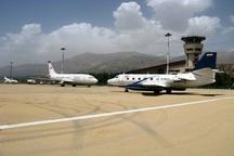 فرودگاه خرم آباد عملیاتی شد   هواپیمای جهانگیری به مقصد اهواز پرواز کرد