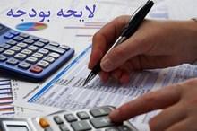 دستگاه های اجرایی سمنان برای جذب حداکثری اعتبار در بودجه سال آینده تلاش کنند