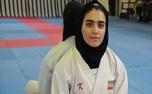 بانوی کاراته کار ایران به مدال برنز رسید/یازدهمین مدال کاروان ایران