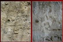 سرنوشت قدیمیترین کتیبه خلیج فارس چه شد؟