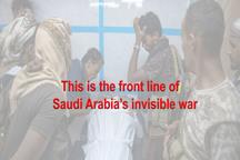 این خط مقدم «جنگ نامرئی» عربستان سعودی است+ تصاویر