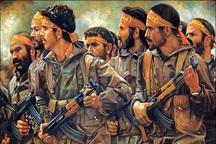 یک کتاب با موضوع دفاع مقدس در کهگیلویه و بویراحمد چاپ شد