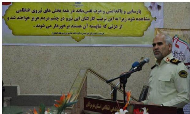 نیروی انتظامی با رأفت و روحیه اصلاح با مردم برخورد کند