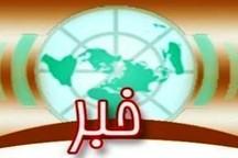 رویدادهایی که روز چهارم آبان ماه در استان مرکزی خبری می شوند
