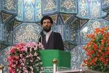 امام جمعه اردکان : شورای نگهبان مجموعه ای برای صیانت قانون اساسی است