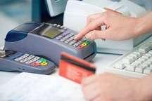 وصول ۲۸۰ میلیارد ریال بدهی مالیاتی صاحبان تراکنش های بالای بانکی در آذربایجان غربی