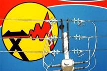 استاندار کردستان خواستار صرفه جویی در مصرف انرژی شد