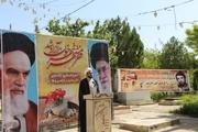 امام جمعه تکاب: دشمنان اتحاد و امید ملت ایران را نشانه گرفته اند