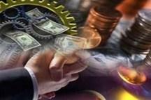 اطلس سرمایه گذاری در همدان تدوین شود