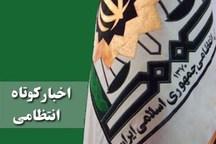 سه خبر کوتاه از فعالیت های پلیس استان ایلام