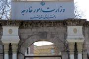 تعطیلی دفتر نمایندگی وزارت امور خارجه در قزوین