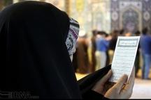 عید فطر نماد وحدت امت اسلامی - نازنین باباخانی*