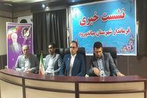 افتتاح ۲۰ پروژه هفته دولت در شهرستان میاندرود