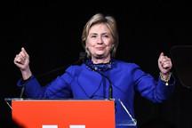 ورود هیلاری کلینتون به انتخابات 2020 این بار با هدف شکست ترامپ