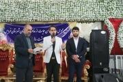 علیرضا کریمی مدال طلای خود را صرف حمایت از زندانیان کرد