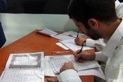 ۱۲۰زندانی یاسوجی قرآن کریم را کتابت کردند