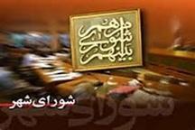 اعلام شاخصهای انتخاب شهردار کرج