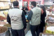 گرانفروشان و محتکران بازار خرم آباد جریمه شدند