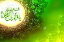 نجات بشریت در گرو ظهور حضرت ولی عصر (عج) است