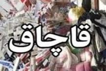 کشف دو محموله بزرگ قاچاق کالا در زنجان