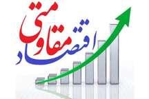 60 تالار گفت و گوی اقتصاد مقاومتی در کرمان برگزار شد