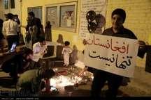 ابراز همدردی مردم مشهد با خانواده قربانیان انفجار افغانستان