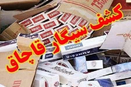 کشف 37 میلیاردی سیگار قاچاق در کرمانشاه