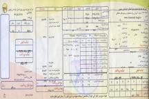 قبض برق کاغذی از اول مرداد ماه در آذربایجان غربی حذف می شود