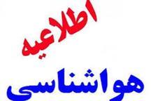 هواشناسی خراسان رضوی نسبت به آبگرفتگی معابر استان هشدار داد